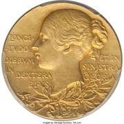 Medal - Victoria (Diamond Jubliee) – reverse