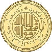 8 Dinars – reverse