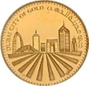 2.5 g Fine Gold - Dubai City of Gold (DSF 2006) – obverse