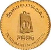 2.5 g Fine Gold - Dubai City of Gold (DSF 2006) – reverse