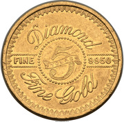5 Tolas (Manilal Chimanlal & Co; Bombay) – reverse