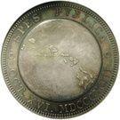 1 Dollar - Victoria Kaʻiulani (Reginald Huth Pattern) – reverse