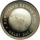 1 Dollar - Liliʻuokalani (Reginald Huth Pattern) – reverse