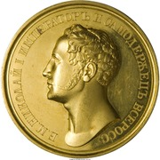 Medal - Nicholas I (Mining Institute) – obverse