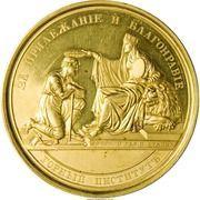 Medal - Nicholas I (Mining Institute) – reverse
