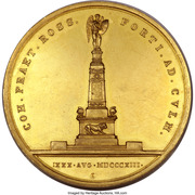 Medal - Ground Breaking Monument in Honor of the Victory at Kulm – obverse