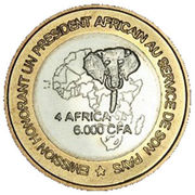 6000 Francs / 4 Africa (IDAO coinage) – reverse