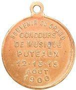 Souvenir du Grand Conours de Music (Puteaux) – obverse
