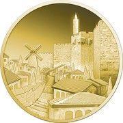 1 oz Gold (Views of Jerusalem - Mishkenot Sha'ananim) – obverse