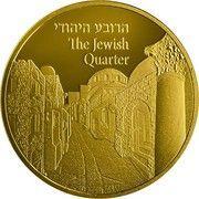1 oz Gold (Views of Jerusalem - The Jewish Quarter) – obverse