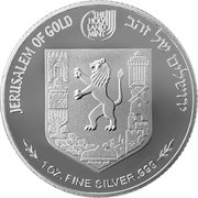 1 oz Silver (Views of Jerusalem - The Jewish Quarter) – reverse