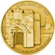 1 oz Gold (Gates of Jerusalem - Jaffa Gate) – obverse