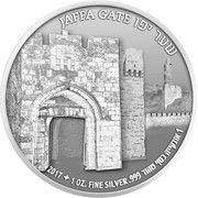 1 oz Silver (Gates of Jerusalem - Jaffa Gate) – obverse