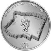 1 oz Silver (Gates of Jerusalem - Jaffa Gate) – reverse