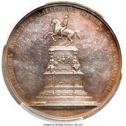 Medal - Alexander II (Opening of the monument to Nicholas I in Saint-Petersburg) – reverse