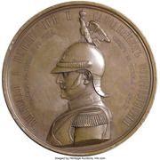 Medal - Alexander II (Opening of the monument to Nicholas I in Saint-Petersburg) – obverse