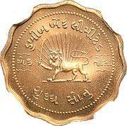 Tola (Habib Bank issue) – obverse