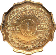 Tola (Habib Bank issue) – reverse