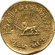¼ Tola (Habib Bank issue) – obverse