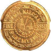 ¼ Tola (Kamal Narayan; Mysore) – reverse