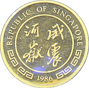 50 Singold (Year of the Tiger; 1/2 Oz) – obverse