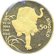 50 Singold (Year of the Tiger; 1/2 Oz) – reverse