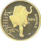 100 Singold (Year of the Tiger; 1 Oz) – reverse