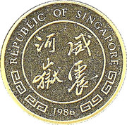 10 Singold (Year of the Tiger; 1/10 Oz) – obverse