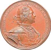 Medal - Peter I (Battle of Kexholm 1710) – obverse