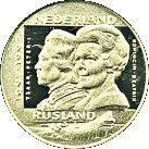 100 ECU - Beatrix (Netherlands-Russia) -  reverse