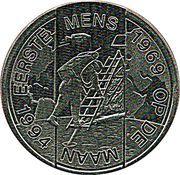 1 ECU - Beatrix (First men on the Moon) -  reverse
