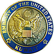 US Embassy in Kuwait Medal – obverse