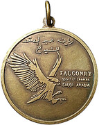 Falconry - Sport of Sheikhs – obverse