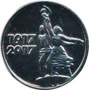 15 Kopecks (100 years of Soviet Power) – reverse