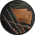 Medal - Tallinn - Keila - Tallinn (Estonia) – reverse