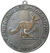 Abdus Salam School of Mathematical Sciences (Mathematical Kangaroo) – obverse