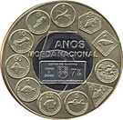 10 Escudos (National Currency) – reverse