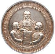 Medal - Nicholas I (Moscow University) – obverse