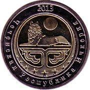 25 Rubles – obverse