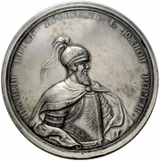 Medal - Grand Duke Yaropolk (№ 91; Grant of Land to the Pecheneg Prince Ildey for building a city in 979) – obverse