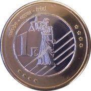 1 E (Brittany Euro Fantasy Token) – reverse