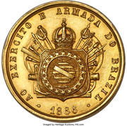 Medal - Pedro II (Paraguayan War) – reverse