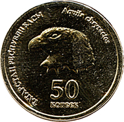 50 Kopeks (Wildlife Set Issue - Golden Eagle) – reverse