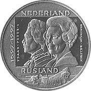 10 ECU - Beatrix (Netherlands-Russia) -  reverse