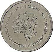 750 Francs CFA / ½ Africa – reverse