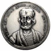 Medal - Grand Duke Yuri III of Moscow, 1317-1326 (33) – obverse