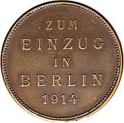Prussia Medal for the failed visit of the Emperor Nicholas II in Berlin in 1914 – reverse