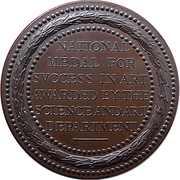 National Medal for Success in Art – reverse