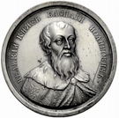 Medal - Grand Duke Vasily IV Iovannovich, 1505-1533 (№ 43) – obverse