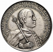 Medallic Ruble - Dmitri Iwanowitch (Fake Dmitri I; Novodel) – obverse